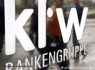 The KFW logo outside a branch in Frankfurt