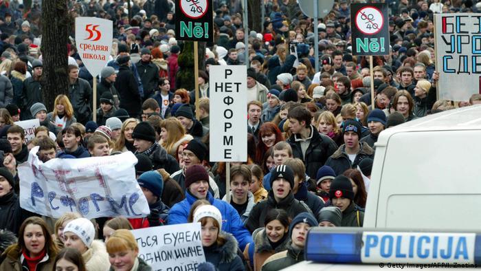 Протесты против школьной реформы в Риге (фото из архива)