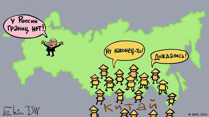 Karikatur Russland hat keine Grenzen (DW/S. Elkin)