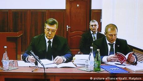 Суд над Януковичем -