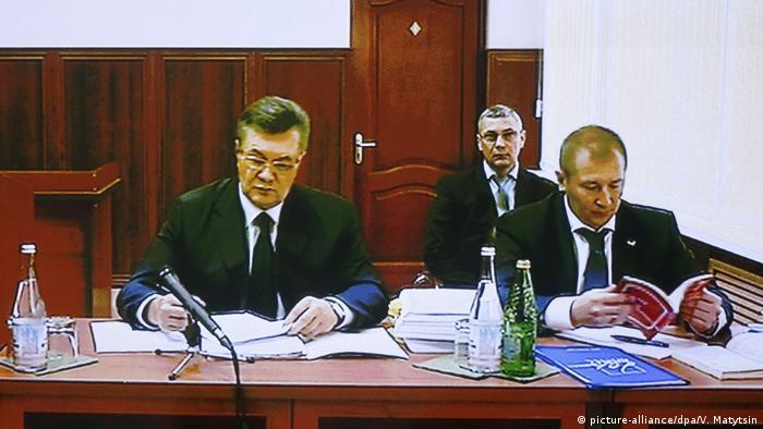 Суд у справі Віктора Януковича.