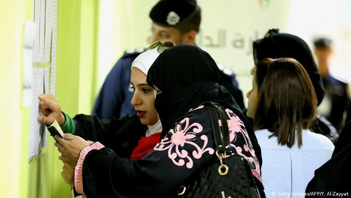Kuwait Parlamentswahlen 2016 (Getty Images/AFP/Y. Al-Zayyat)