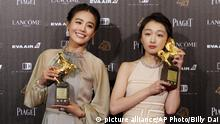 Taiwan Golden Horse Film Awards 2016