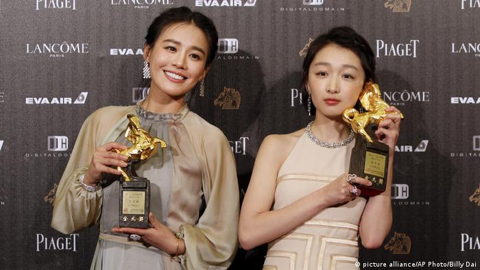 Taiwan Golden Horse Film Awards 2016 (picture alliance/AP Photo/Billy Dai)