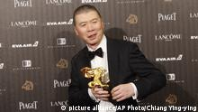 Taiwan Golden Horse Film Awards 2016 Feng Xiaogang