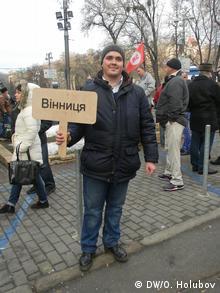 Ukraine Demo von Saakashvili-Anhängern gegen die Regierung in Kiew