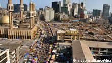 Nigeria: Blick auf Lagos