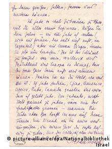 یکی از نامههای اشتفان تسوایگ به هانس روزنکرانتس