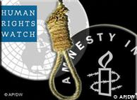 Symbolbild Amnesty International und Human Rights Watch gegen Hinrichtung von Jugendlichen, Quell: DW/ AP