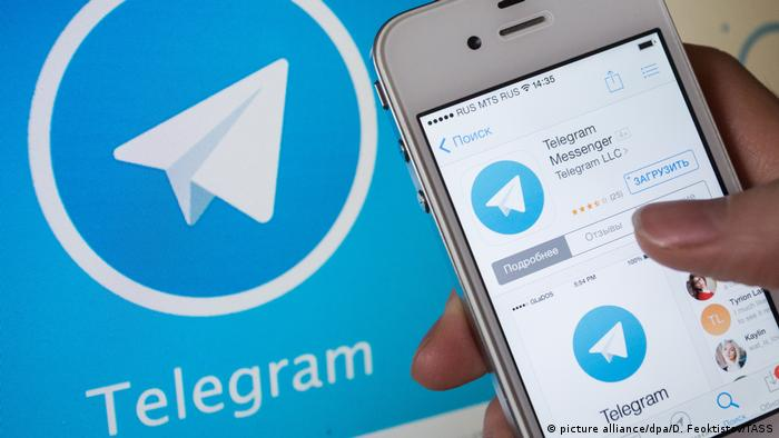Messenger Telegram (picture alliance/dpa/D. Feoktistov/TASS)