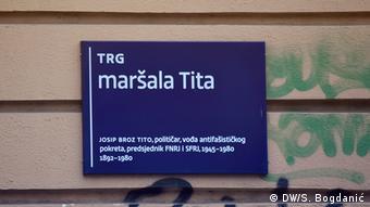 Kroatien Strassentafel in Zagreb Platz Marschall Tito
