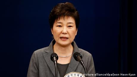 Правляча партія Південної Кореї оголосила строки можливої відставки президентки країни