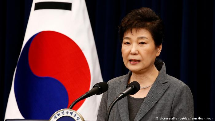 韩国国会通过弹劾朴槿惠总统
