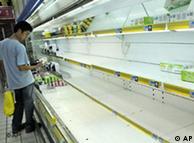 Empty shelf in Shanghai supermarket