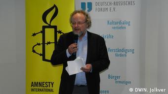 Peter Franck von AI Deutschland (Archivbild)