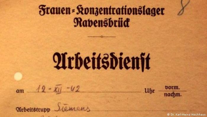 Документ из концентрационного лагеря Равенсбрюк