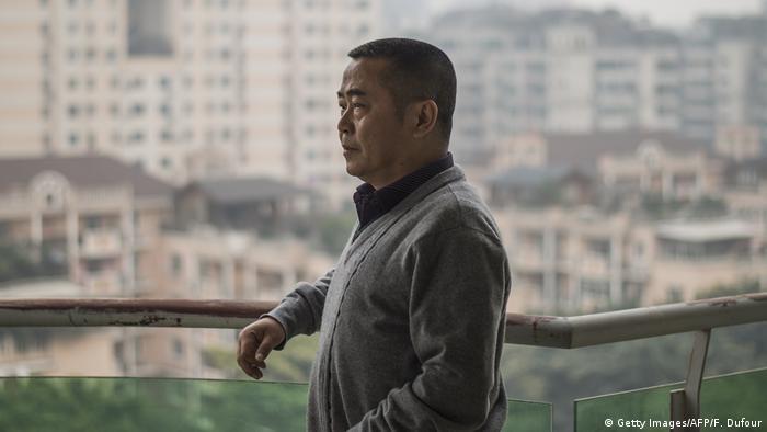 China Huang Qi