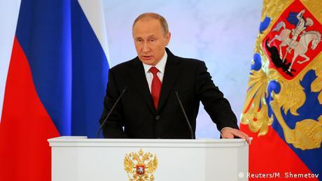 Путін розраховує на співпрацю із США