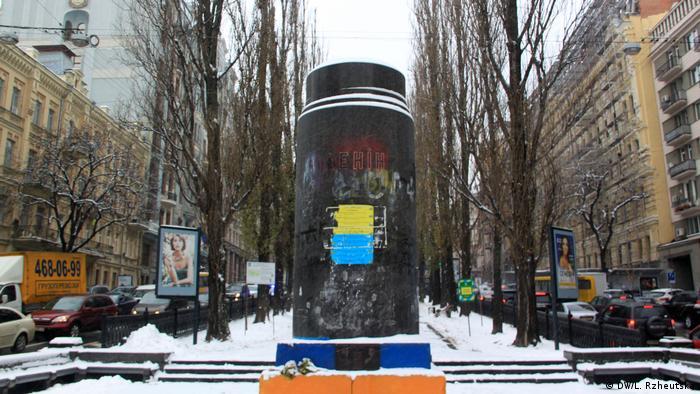 Ukraine Ehemaliges Lenin-Denkmal in Kiew