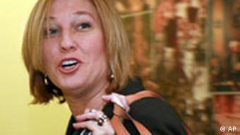 Zipi Livni (Foto: AP)