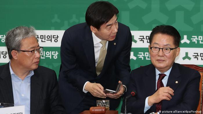 Südkorea Opposition (picture-alliance/dpa/Yonhap)