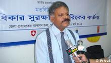 Titel: Prof Mizanur Rahman Description: Prof Mizanur Rahman has been appointed as the chairman of National Human Rights Commission (NHRC) Keywords: Bangladesh, Bangladesch, Prof Mizanur Rahman, NHRC Copyright: Prof Mizanur Rahman