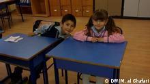 Türkei Schule in Gaziantap