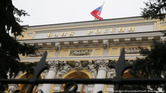 Банк России в Москве