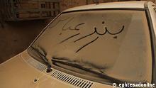 Titel: Luftverschmutzung Bildbeschreibung: Luftverschmutzung im Bandarabbas, Süd Iran. Stichwörter: Iran, Luftverschmutzung