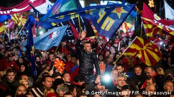Από συγκέντρωση του αντιπολιτευόμενου SDSM στα Σκόπια