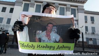 одиночный пикет в поддержку Ильдара Дадина