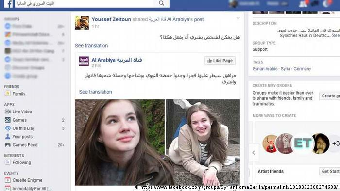 البيت السوري في ألمانيا من أبرز مجموعات الفيسبوك التي تهتم بقضايا اللاجئين السوريين.