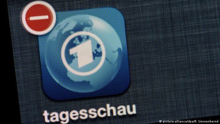 ARD Tagesschau Logo (picture-alliance/dpa/R. Vennenbernd)