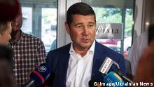 Olexandr Onischenko