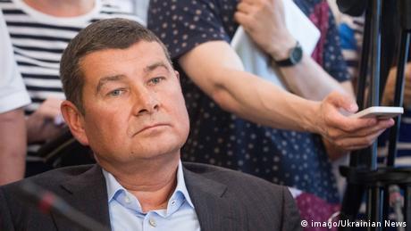 САП передала до суду обвинувальний акт у справі Онищенка