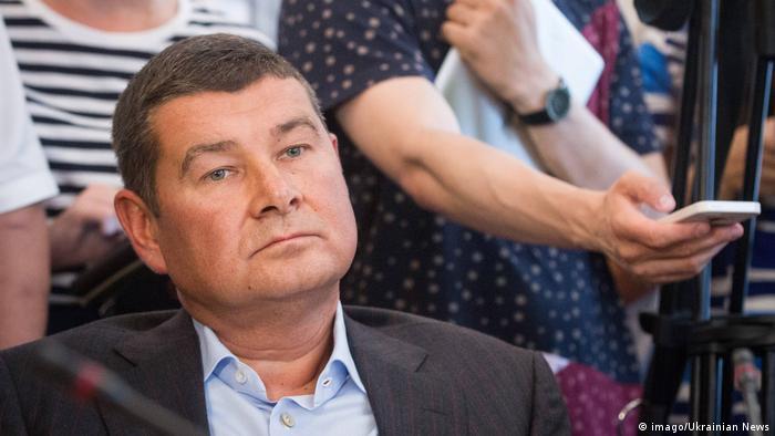 Ukraine Anhörung im Fall Oleksandr Onischenko