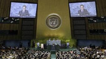 A speech being given at the UN General Assembly