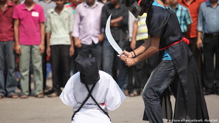 Protest against beheading of Bangladeshi workers in Saudi Arabia (picture-alliance/dpa/A. Abdullah)