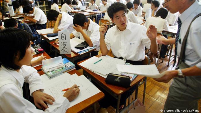 Japan Schüler Mittelstufe