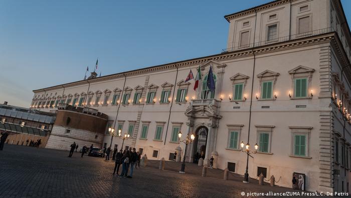 Здание Квиринальского дворца в Риме