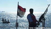 Symbolbild Jemen Küstenwache