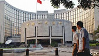 Headquarters of the People's Bank of China in Beijing