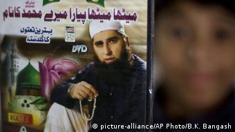Junaid Jamshed DCD