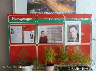Wahlwerbung in Weißrussland: Ändert sich das Land?