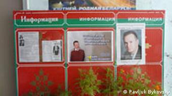 Election posters in Minsk, Belarus