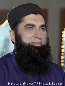 Pakistan Plane Crash Junaid Jamshed