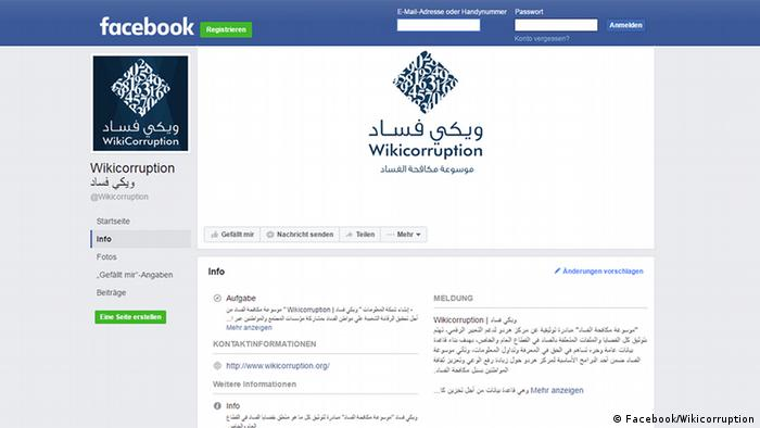 Screenshot Facebook Wikicorruption (Facebook/Wikicorruption)