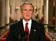 Τι ευθύνες έχει ο Μπους;