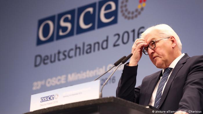 Consiliul de miniştri al OSCE de la Hamburg - ministrul federal de externe Frank-Walter Steinmeier