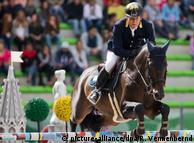 Депутат Верховной рады Украины и бизнесмен Александр Онищенко потратил на свое увлечение конным спортом миллионы евро
